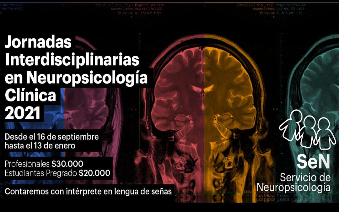 Ciclo de charlas de Neuropsicología clínica 2021